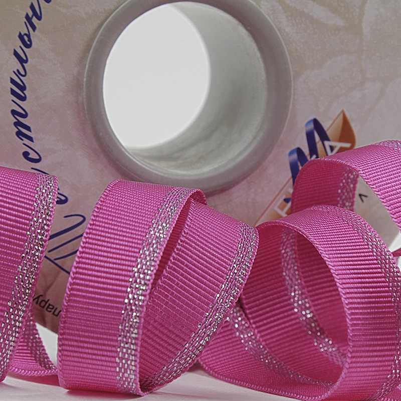 TRIMMING TAPE