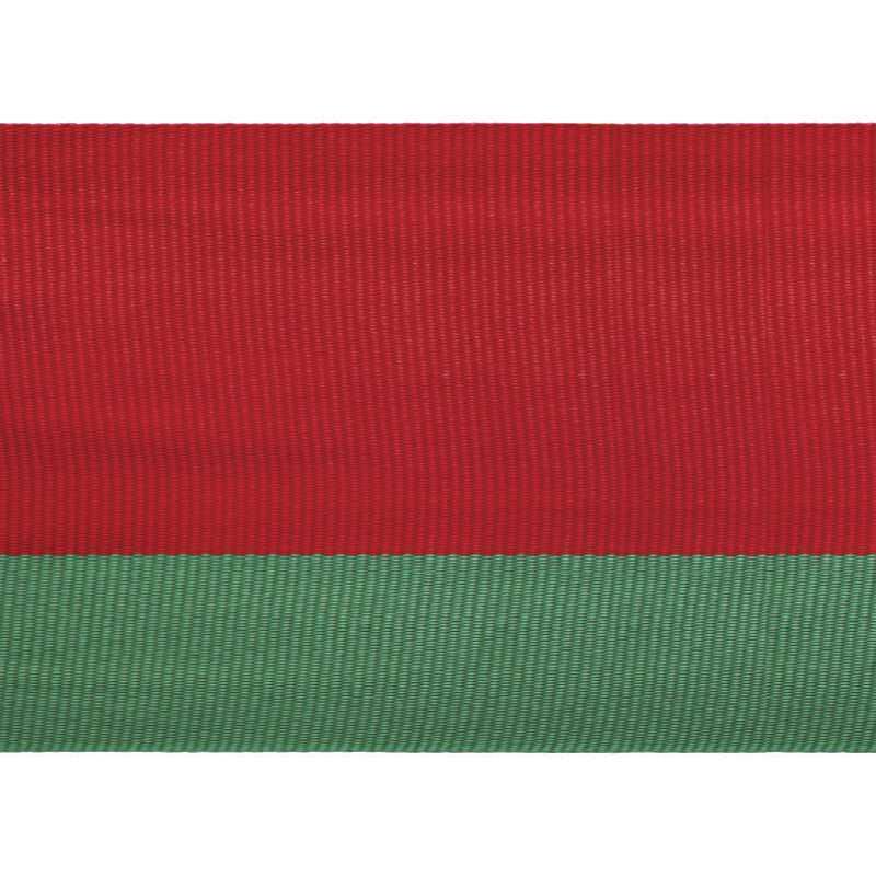 Souvenir tape