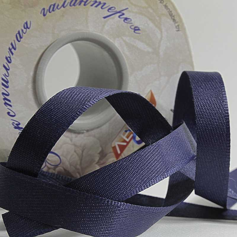Trousering tape