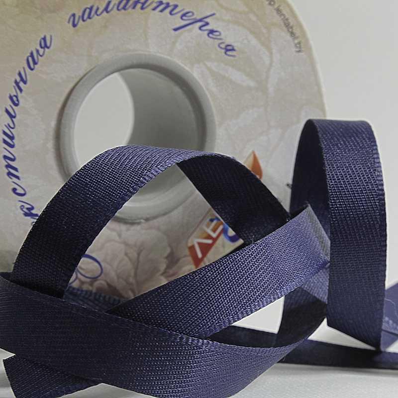 Trousering tape